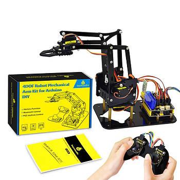 Обучающий набор Arduino - роботизированная подвижная рука 2020