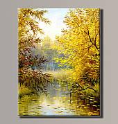 Картина (не раскраска) HolstArt Осенний пейзаж 41*54см арт.HAS-393