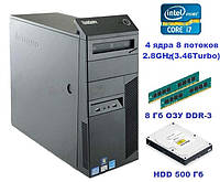 Системный блок, компьютер, Intel Core i7 860, 8 ядер по 3,46 Ghz, 8 Гб ОЗУ DDR-3, HDD 500 Гб