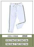 Комплект топ + штани, трикотаж, білий, Моне, р. 116,140, 158, фото 4