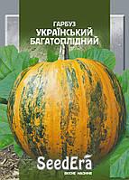 """Гарбуз """"Український багатоплідний"""" ранньостиглий, 3 г"""