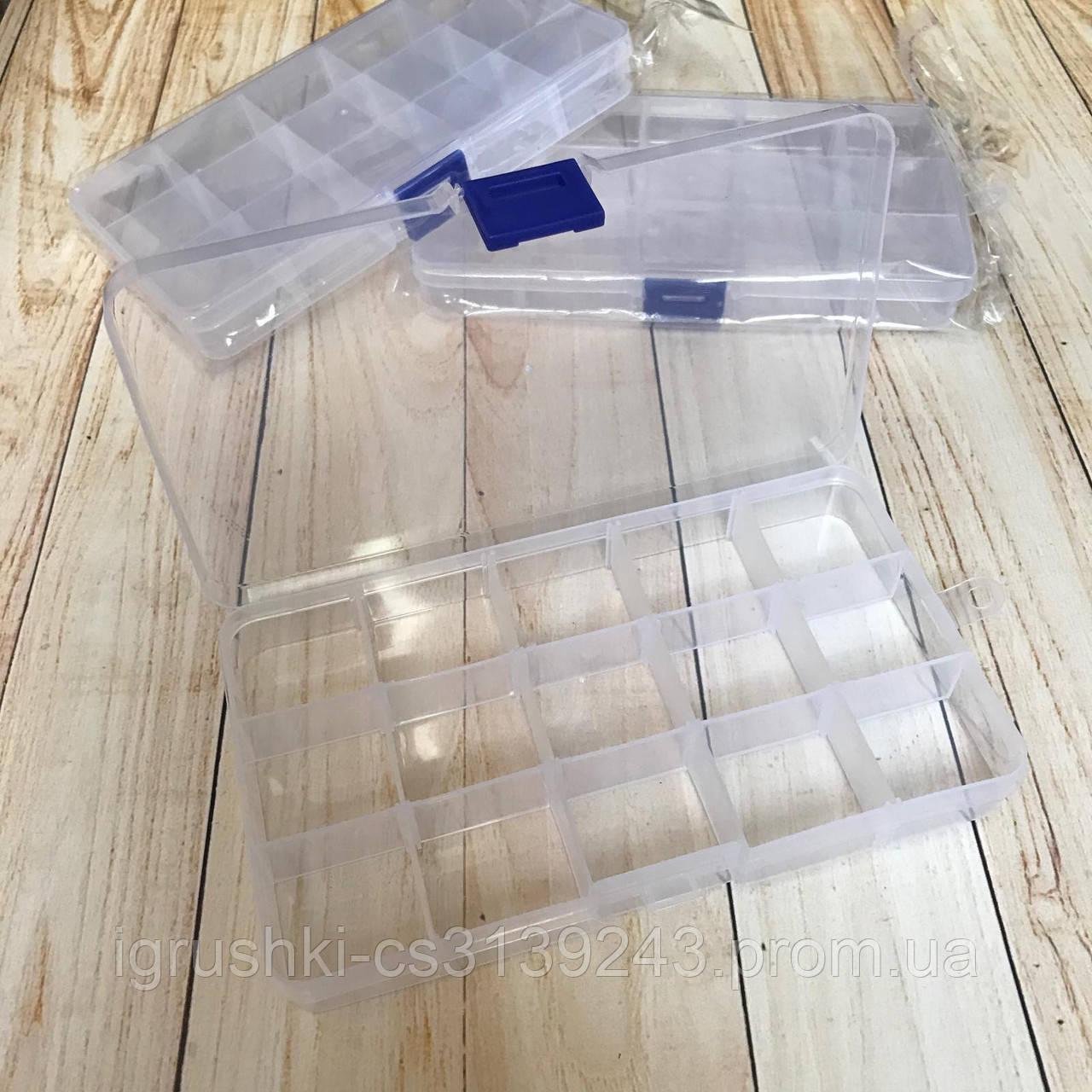 Органайзер/бокс для дрібниць (бісеру,снастей і т. д.) 17 * 9,5 см