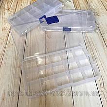 Органайзер/бокс для мелочей (бисера,снастей и т.д.)  17 * 9,5 см