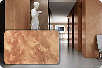Декоративна штукатурка Венеціанка  Grassello Deco Terra 20кг