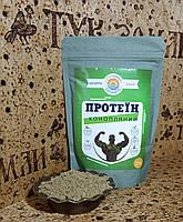 Конопляный протеин ДЕСНАЛЕНД, 250 г