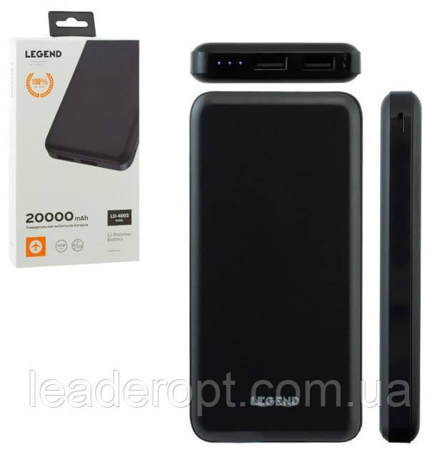 [ОПТ] Універсальний зовнішній акумулятор Power Bank LEGEND LD-4001 16000mAh
