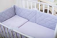Защита-бортики Хлопковые традиции 180*30 см поплин в кроватку детские 2 шт арт.Зефир (Бельгийские)