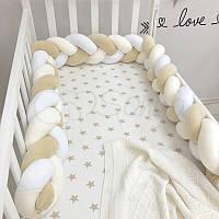Бортик-коса Маленькая соня 220 см велюр в кроватку детский белый-молочный-бежевый арт.0758241