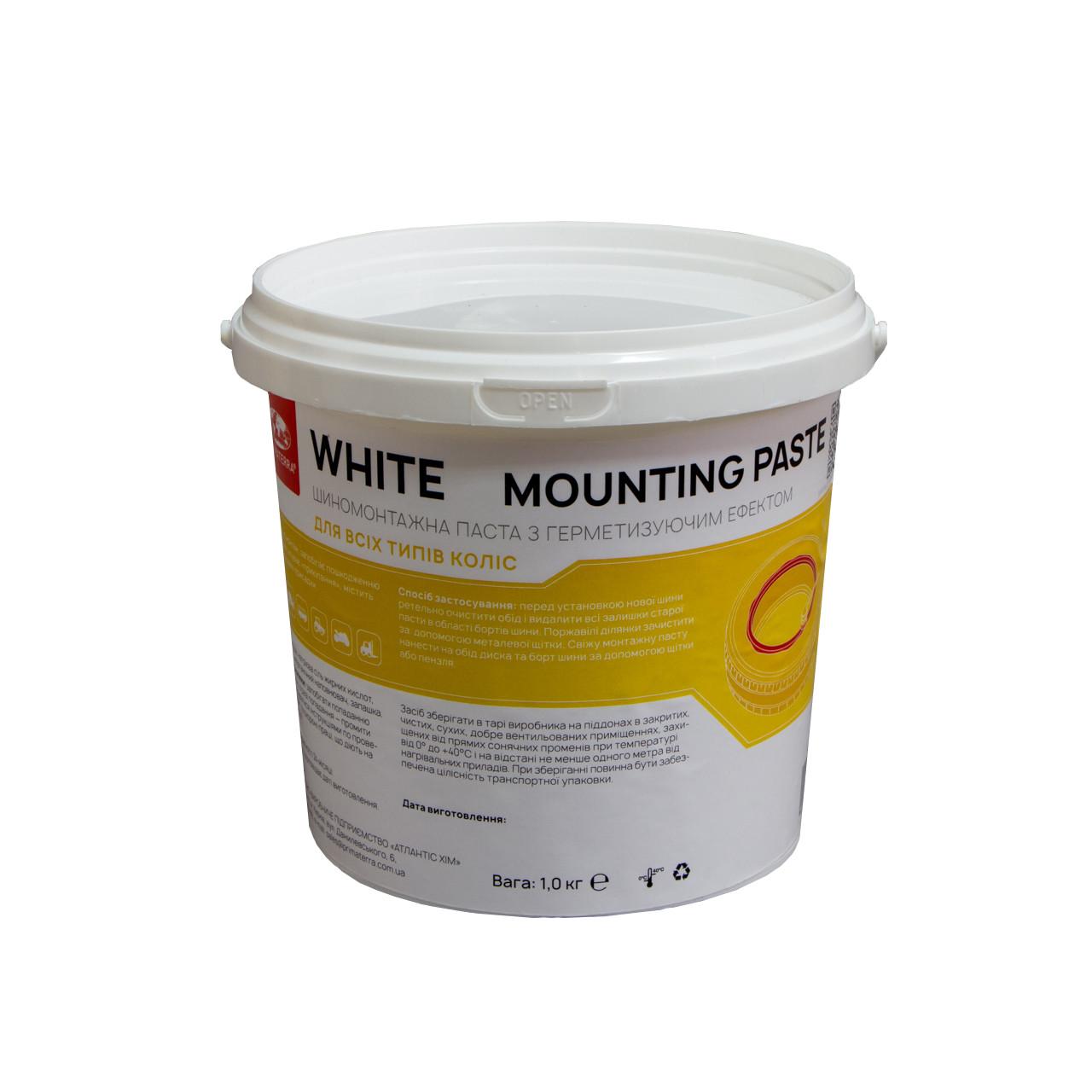 Шиномонтажна паста WHITE (БІЛА, з герметизуючим ефектом, щільна), 1кг