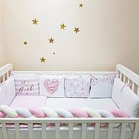 Комплект Маленькая соня Арт Дизайн Геометрия розовая стандарт защита+простынь детский арт.0739249