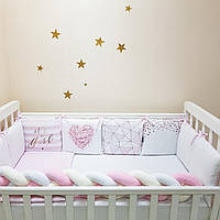 Комплект защита-бортики Маленькая соня Арт Дизайн Геометрия розовая поплин в кроватку стандарт защита+простынь детский розовый арт.0739249