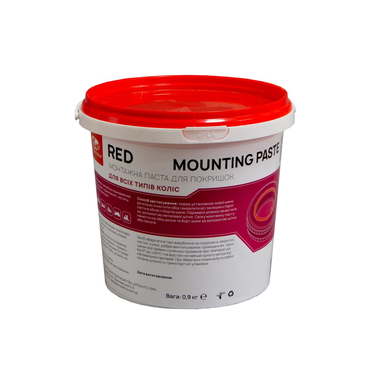 Шиномонтажная паста RED (для покрышек), 0.9кг