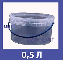 Ведро пластиковое 0,5 л прозрачное
