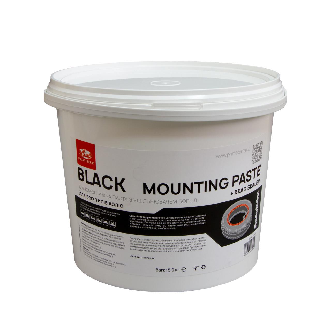 Шиномонтажний гель BLACK (ЧОРНА), 5 кг