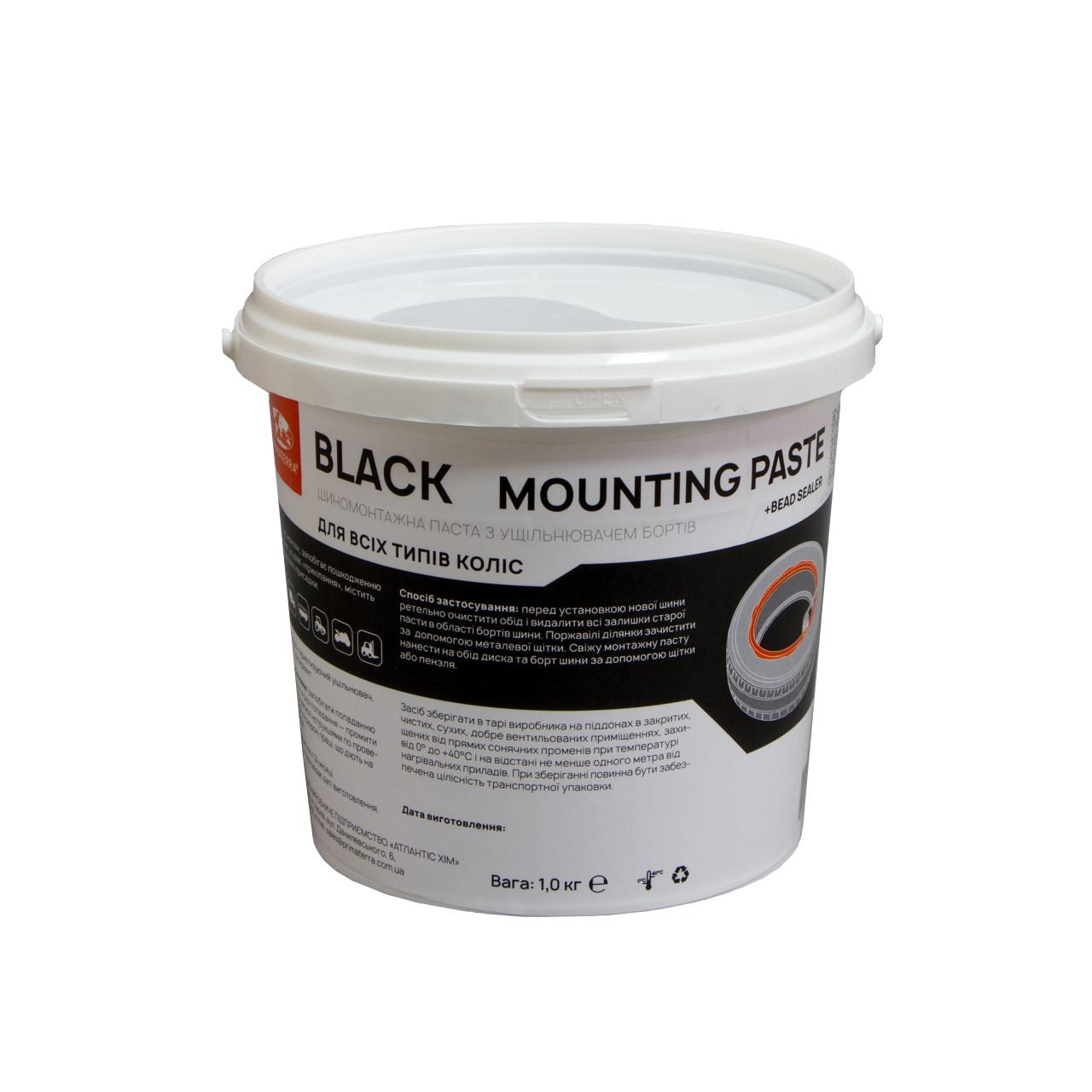 Шиномонтажний гель BLACK (ЧОРНА), 1 кг