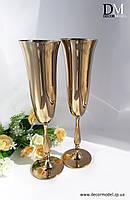 Свадебные бокалы для шампанмкого Bohemia Fregata 190 ml (цвет: ЗОЛОТО)