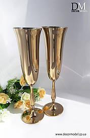 Свадебные бокалы Bohemia Fregata 190 ml (цвет: ЗОЛОТО)