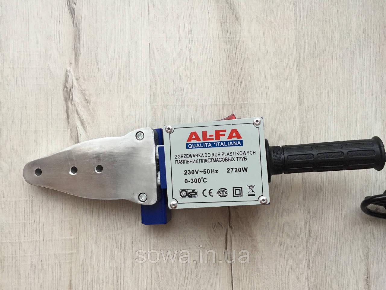 ✔️ Паяльник для пластиковых труб Al-Fa LPW02