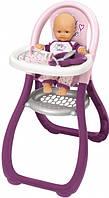 Стульчик Smoby Toys Baby Nurse Прованс для кормления с аксессуарами (220342)