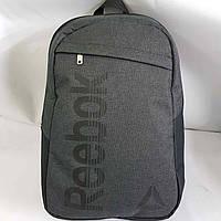 Спортивный рюкзак  оптом, Рюкзаки от производителя,  Большой вместительный рюкзак, реплика, фото 1