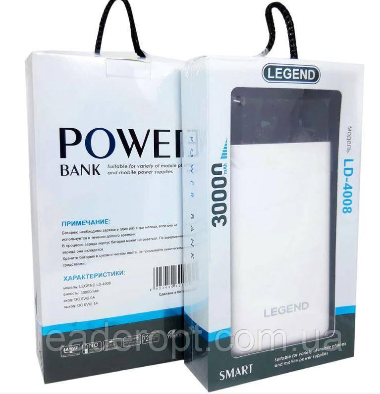[ОПТ] Зовнішнє зарядний пристрій Power Bank Legend LD-4008 30000 mAh