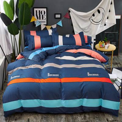 Комплект постельного белья Homytex полуторный поликоттон Because арт.8-2233, фото 2
