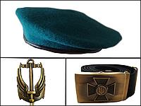 Комплект морской пехоты (берет, беретный знак, ремень)