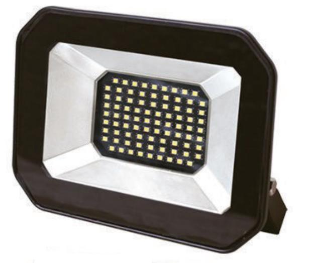 Світлодіодний прожектор SMD LU-TURBO-70-BLACK 6500K IP65 (16/ящ) (чорна плата) TM LUMANO (12міс.гар)