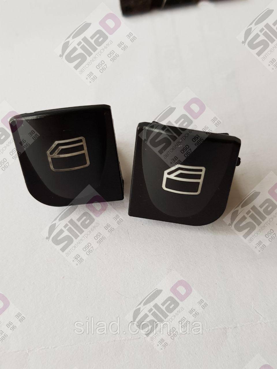 Кнопки стеклоподъемника Mercedes C-Class w203