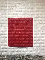 Самоклеющиеся обои Декоративная 3D панель ПВХ 1 шт, красный кирпич