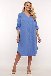 Летнее платье-рубашка для полных женщин Тэсса голубое