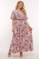 Летнее платье в пол для полных розовое