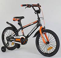 """Детский двухколёсный велосипед 18 дюймов """"CORSO"""" ST - 4044 ТЕМНО-СЕРЫЙ, СТАЛЬНАЯ РАМА"""