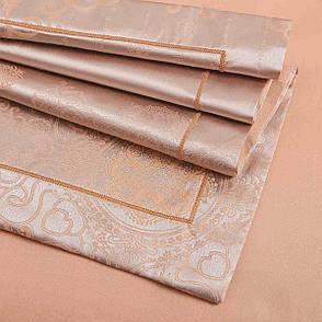 Комплект постільної білизни Arya Sensibility Celia Жаккард-сатин сімейний арт.TR1004135, фото 2