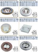 Точечные светильники. Поворотные. MR-11, MR-16, R39, R50, R63, R80