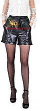 Модные молодежные шортики из эко-кожи черного цвета