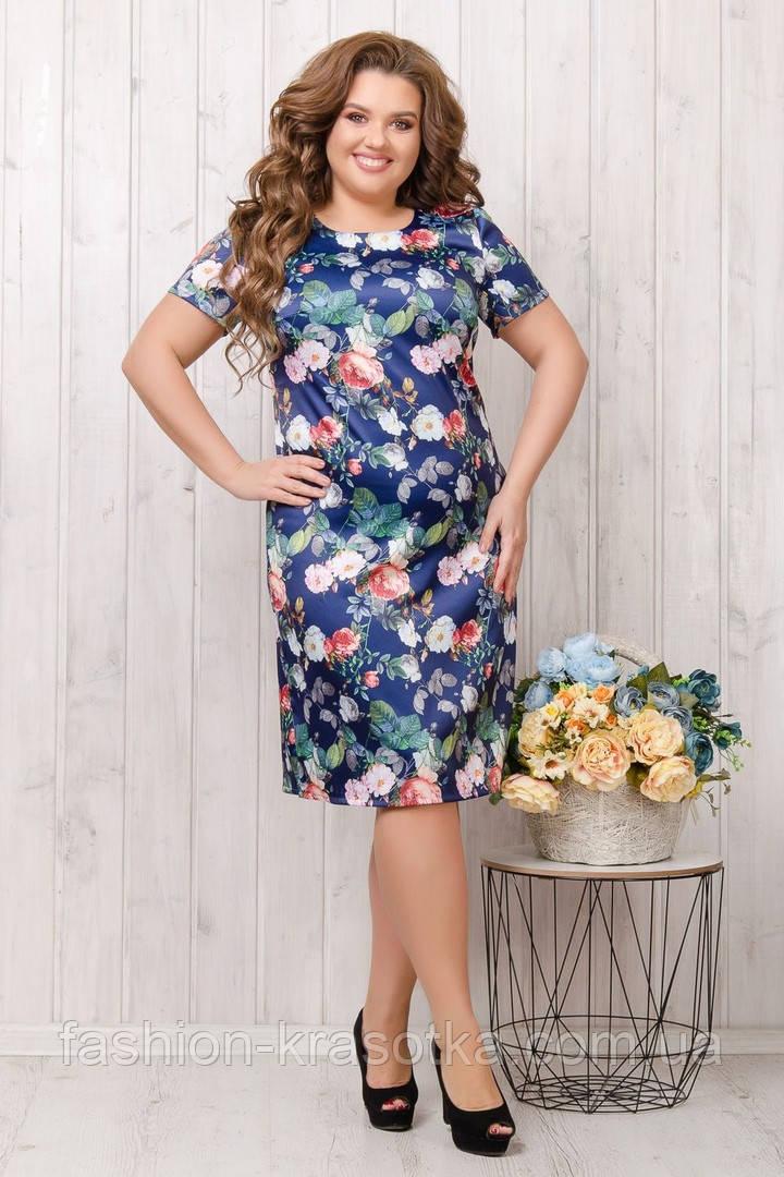 Модное летнее женское платье,размеры:48,50,52,54,56.