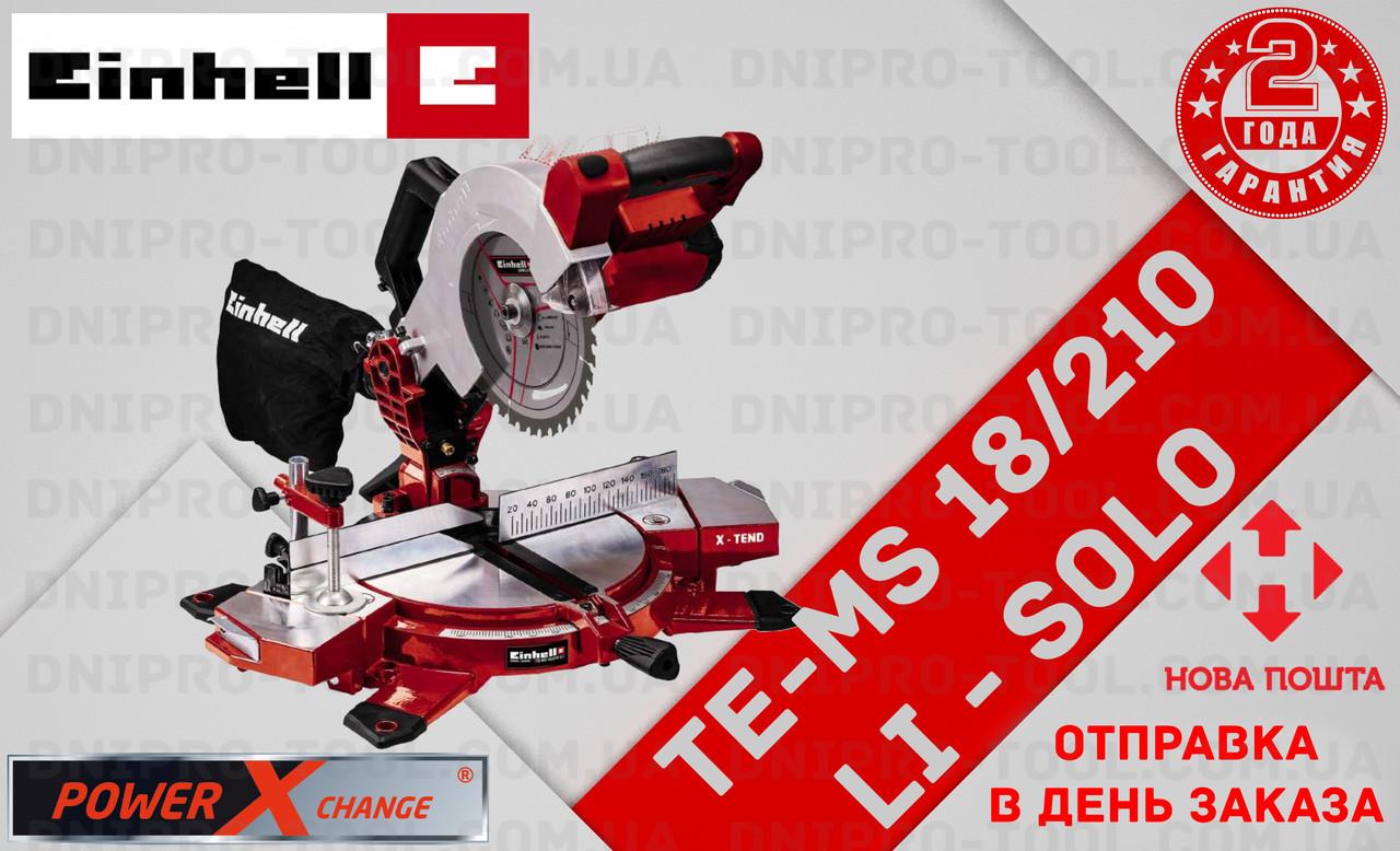 (Power X-Change) Аккумуляторная торцовочная пила  Einhell TE-MS 18/210 Li (4300890)