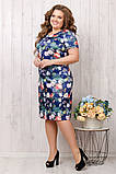 Модное летнее женское платье,размеры:48,50,52,54,56., фото 2