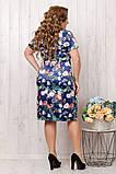 Модное летнее женское платье,размеры:48,50,52,54,56., фото 3