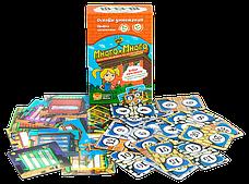 Игра настольная развивающая The Brainy Band Много-много детская арт.УКР006, фото 2