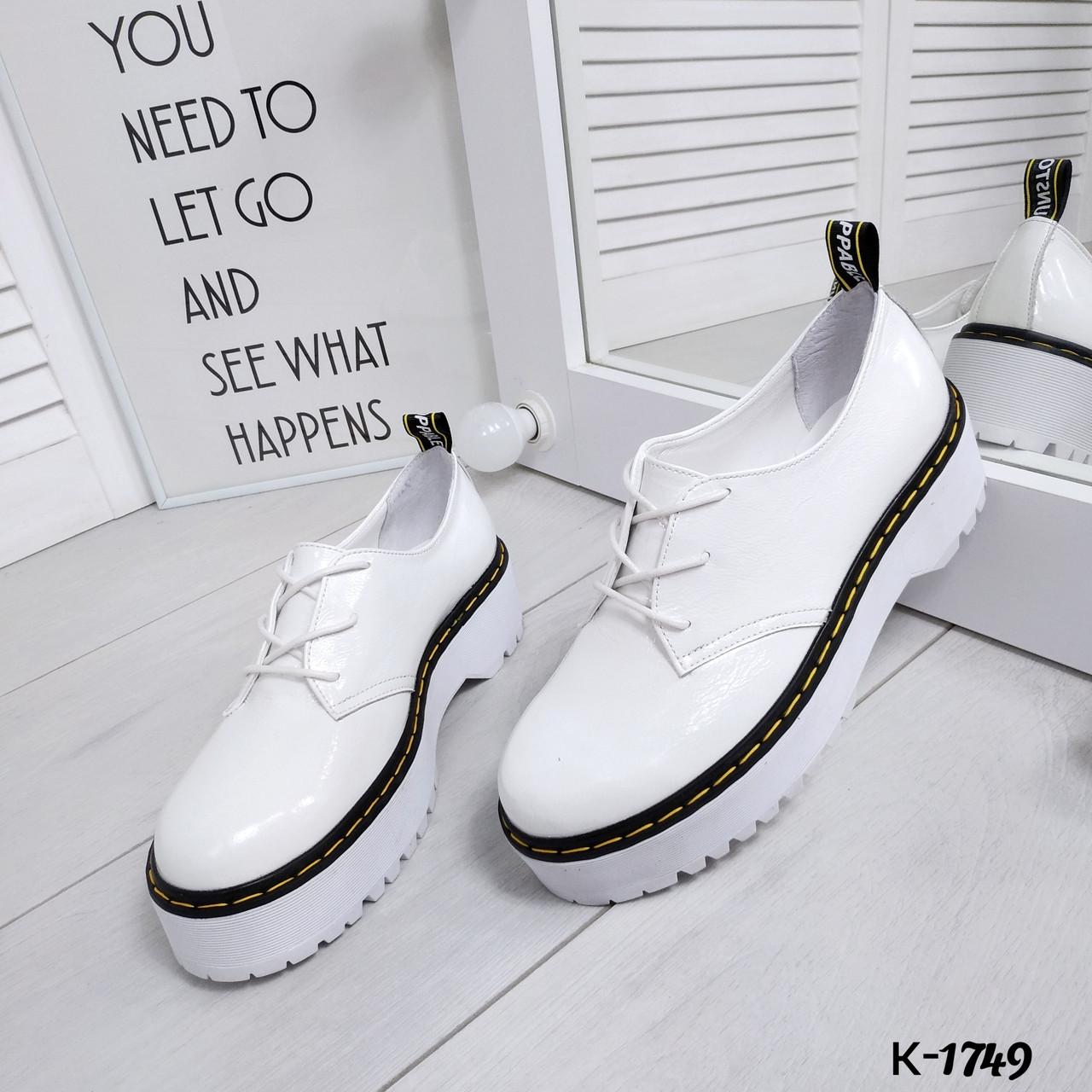 Женские белые туфли, натуральная кожа 36 37 39 ПОСЛЕДНИЕ РАЗМЕРЫ