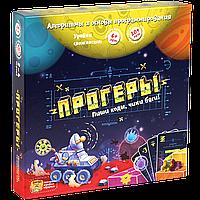 Игра настольная развивающая The Brainy Band Прогеры детская арт.УКР026