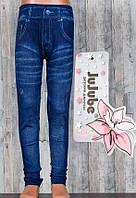 Лосины детские, бесшовные под джинс  весна/осень 6-8 р. XL р, фото 1