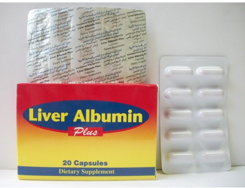 Rапсулыдля леченияпечениLiver Albumin Plus Capsules №20 Египет