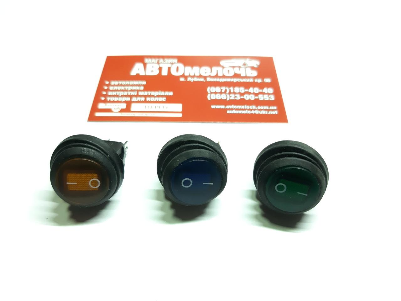 Включатель кнопочный 21х28 средний герметичный на 2 положение (цвета в ассортименте)