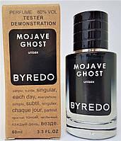 Byredo Mojave Ghost - Tester 60ml