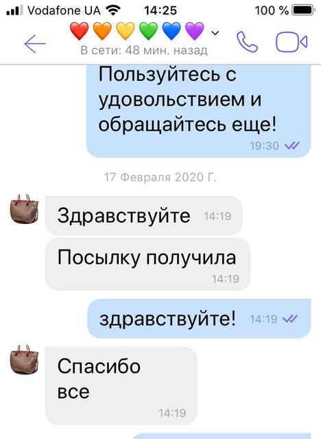 Изготовление Витрины V261/1 Ольги