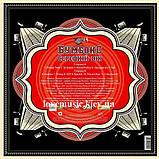 Вінілова платівка БУМБОКС Середній вік (2013) Vinyl (LP Record), фото 2