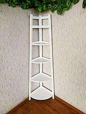 """Белая угловая этажерка из массива дерева от производителя """"Робин - 2"""" Белый, фото 2"""